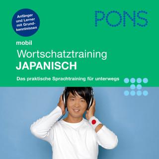 Kayo Funatsu-Böhler, Hiroyuki Ota, PONS-Redaktion: PONS mobil Wortschatztraining Japanisch