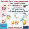 Wolfgang Wilhelm: Die besten Kinderlieder von Marienkäfer Marie. Deutsch-Russisch / Лучшие песни о божьей коровке Мари немецкий-Русски.