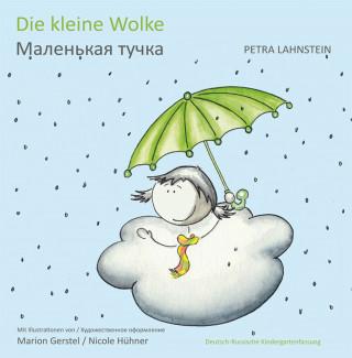 Petra Lahnstein: Die kleine Wolke KITA-Version dt./russ.