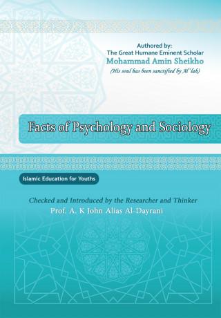 Mohammad Amin Sheikho, A. K. John Alias Al-Dayrani: Facts of Psychology and Sociology