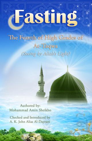 Mohammad Amin Sheikho, A. K. John Alias Al-Dayrani: Fasting