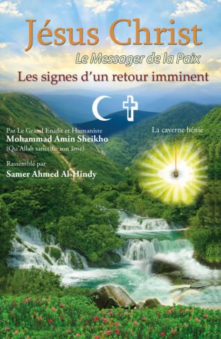 Mohammad Amin Sheikho, A. K. John Alias Al-Dayrani, Samir Ahmed Al-Hindy: Jésus Christ le messager de la paix les signes d'un retour imminent