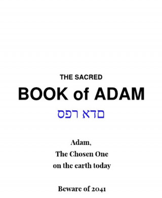 Ben Adam: The Sacred Book of Adam