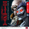 Tsugumi Ohba: Death Note, Folge 2: Kollateralschaden