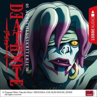Tsugumi Ohba: Death Note, Folge 5: Ausschlusskriterium