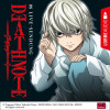 Tsugumi Ohba: Death Note, Folge 8: Live-Sendung